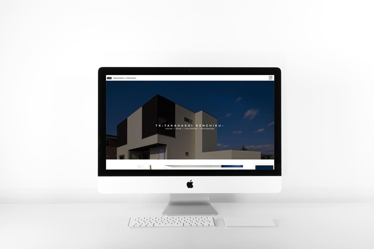 TK株式会社 ホームページ